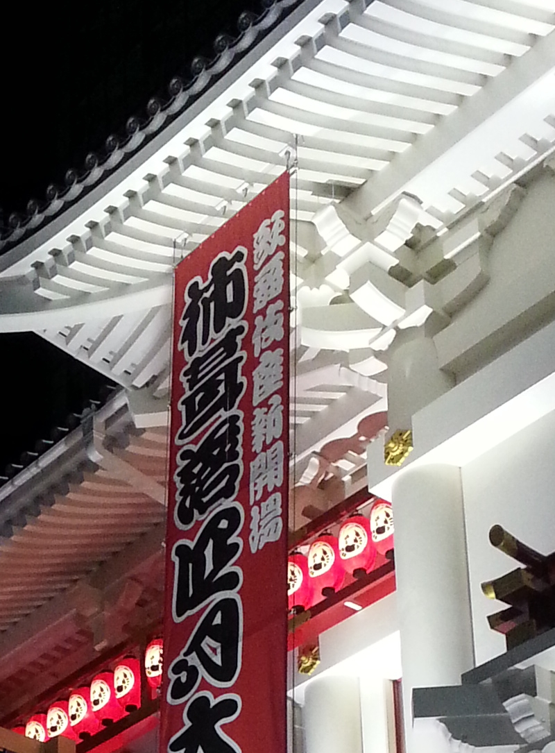 アルミ社寺軒先枠組工法