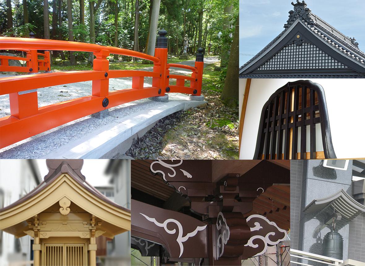社寺建築向けアルミ製品