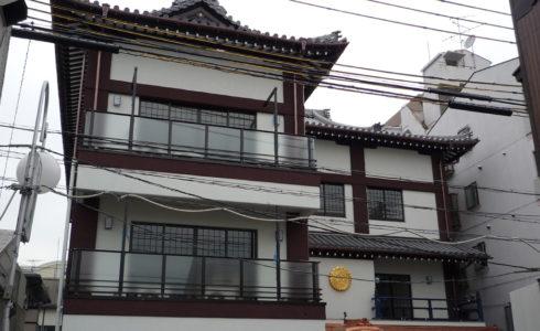 佛心寺新築工事