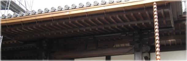 因速寺本堂再建工事