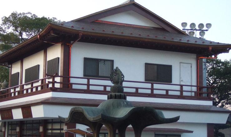 西新井大師 寺務棟増築工事